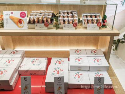 お 菓子 公式 サイト オードリー